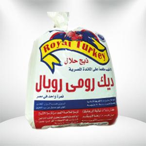Buy Doux Whole Turkey 3 4 Kg Online Shop Frozen Food On Carrefour Saudi Arabia